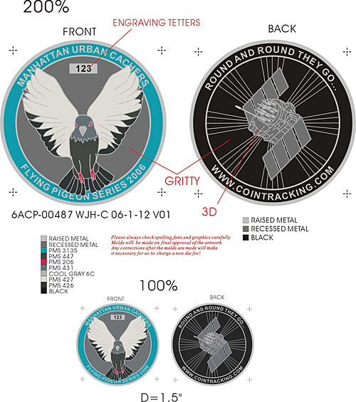 PigeonMechanicalWeb.jpg